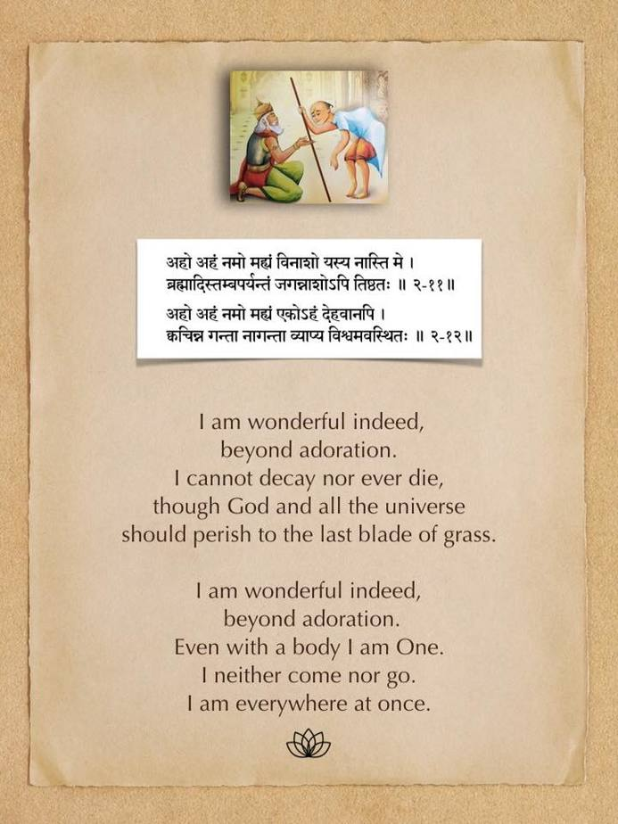 Ashtabakra Gita (Joy of Self-Realization) Verse: 2.11, 2.12