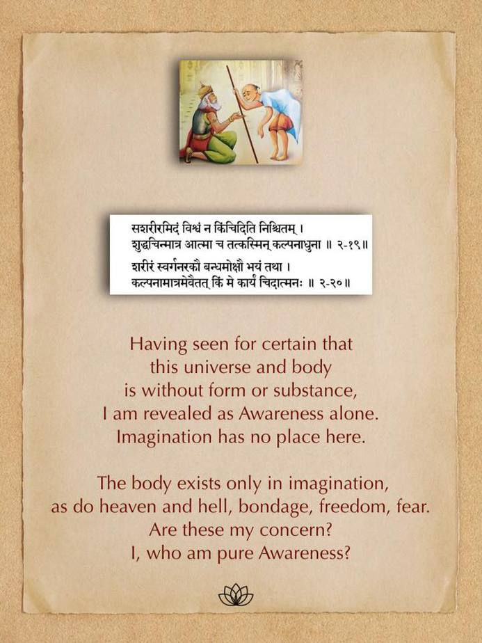 Ashtabakra Gita (Joy of Self-Realization) Verse: 2.19, 2.20