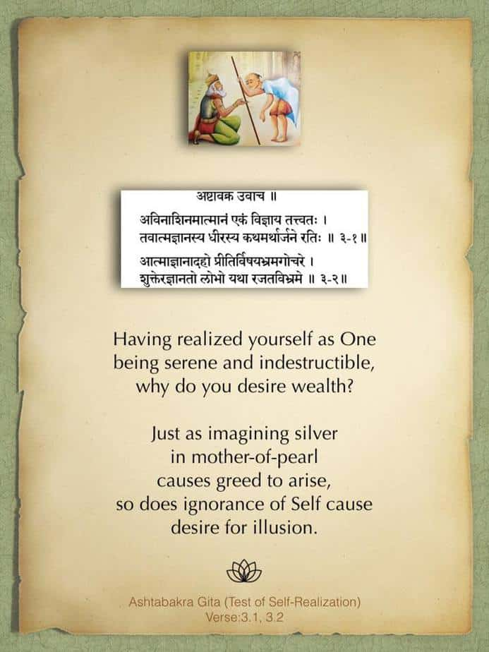 Ashtabakra Gita (Test of Self-Realization) Verse: 3.1, 3.2 Ashtabakra said: