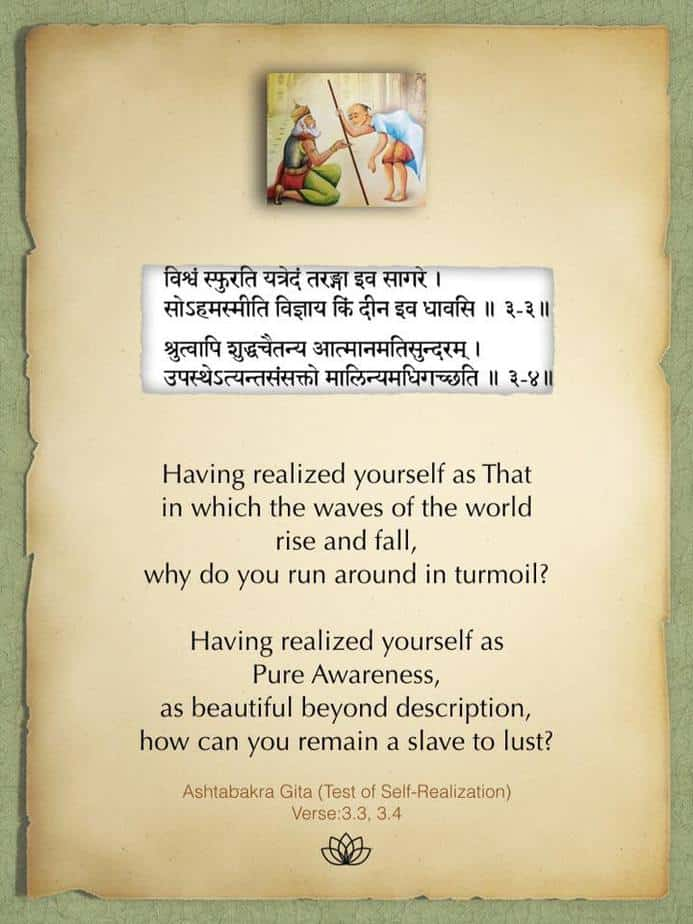 Ashtabakra Gita (Test of Self-Realization) Verse: 3.3, 3.4 Ashtabakra said: